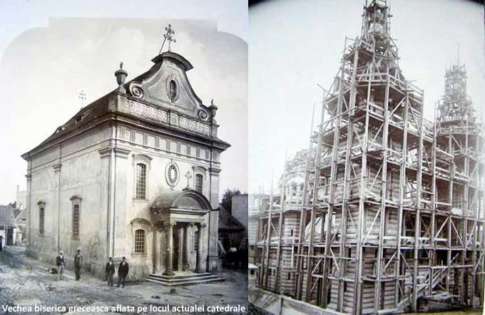 Catedrala Ortodoxă: Repere cronologice