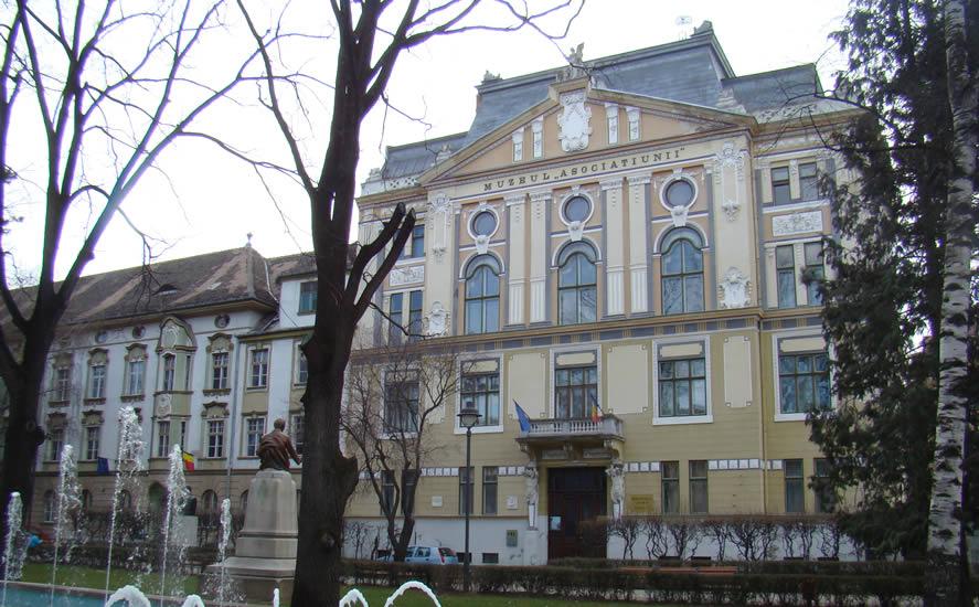 Palatul ASTRA